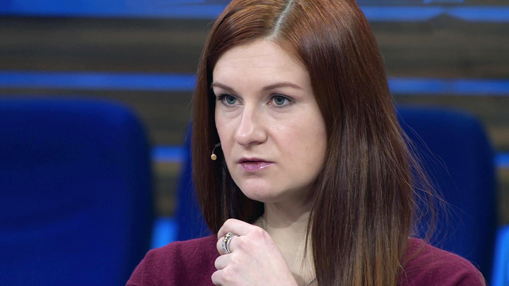Мария Бутина прошла в Госдуму