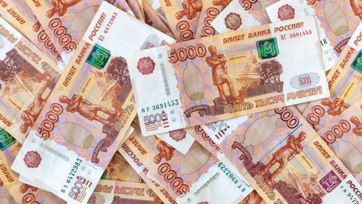 В России перекроют один из крупнейших каналов вывода денег