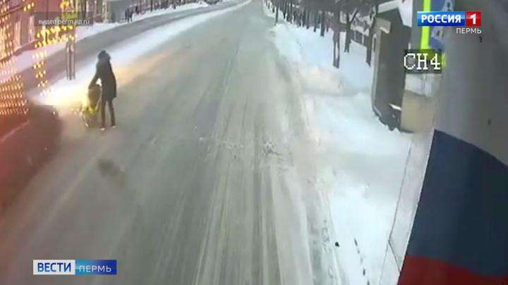 В Березниках водитель, протаранивший детские санки, попал на видео