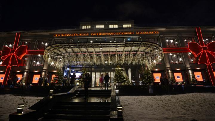 Москвичка лишилась золотых часов Rolex во время примерки в ЦУМе