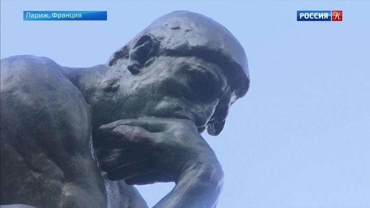 Парижский сад скульптур Музея Родена вновь открылся для посетителей