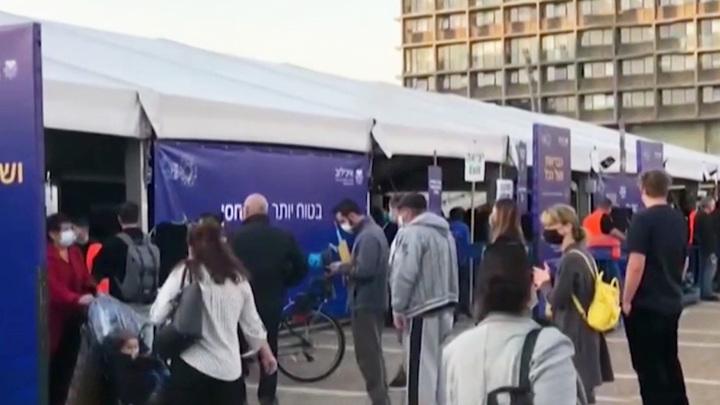 """Собкор ВГТРК: израильские власти не торопятся с """"ковидными паспортами"""""""
