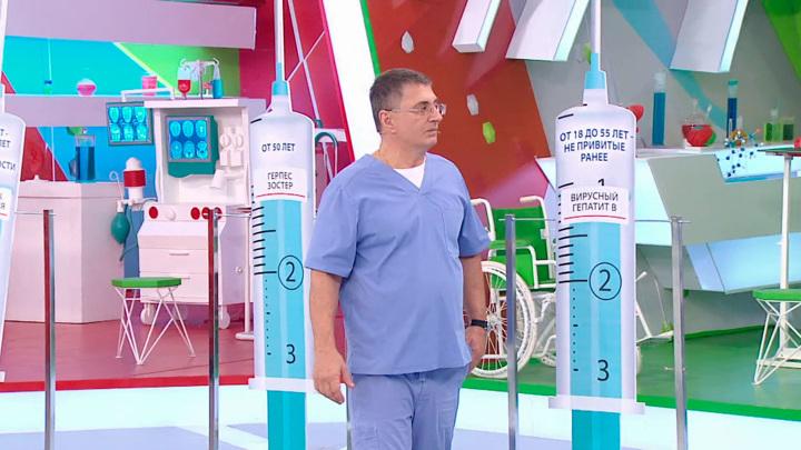 """Кадр из программы """"О самом главном"""". Мясников назвал вакцину, обязательную при хронических заболеваниях"""