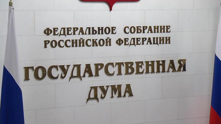 Госдума утвердила блокировку сайтов нелегальных казино