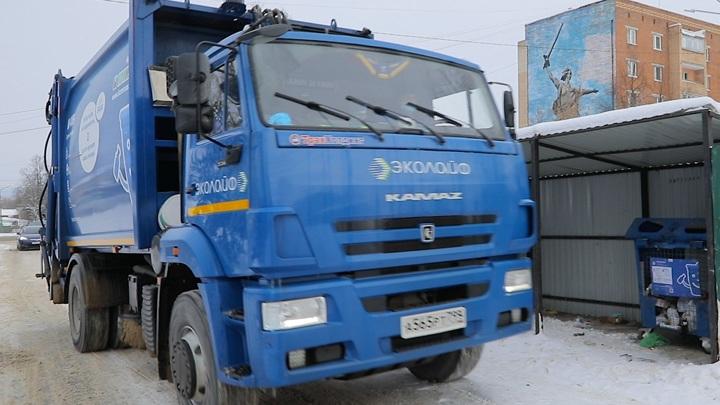 Сокращение полигонного захоронения в РФ профинансируют иностранные покупатели сырьевых товаров