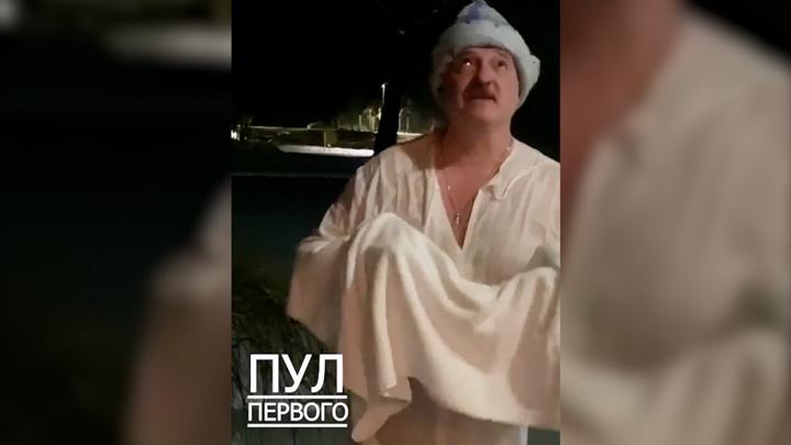 Окунулся в прорубь под лаянье шпица: Лукашенко отметил Крещение