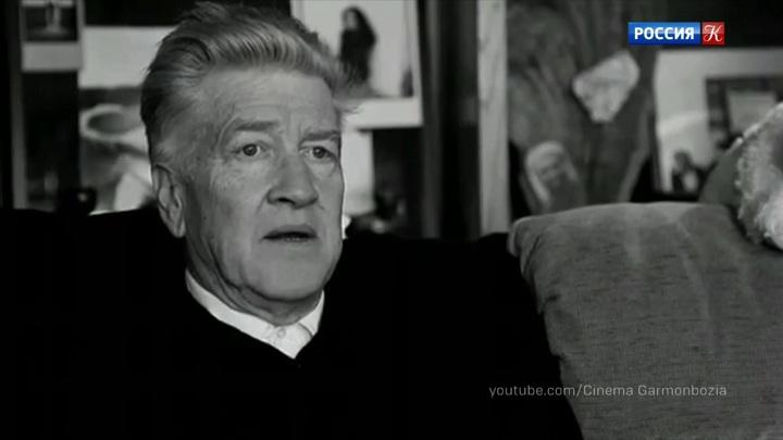 Дэвиду Линчу – 75 лет!