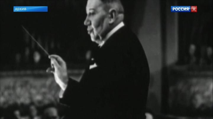 130 лет со дня рождения дирижера Николая Голованова