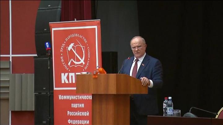 КПРФ отреагировала на голоса умерших депутатов