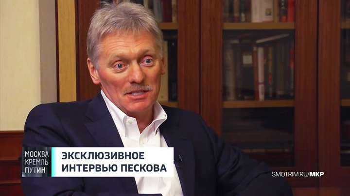 Песков: у Путина нет дворца в Геленджике