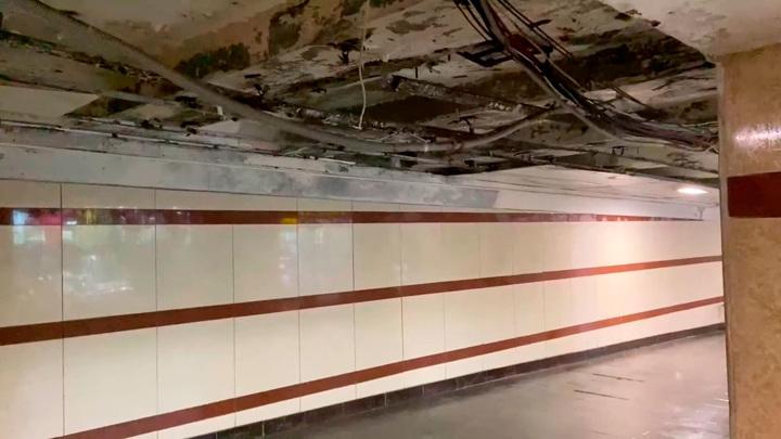 В переходе на площади трех вокзалов в Москве обрушился потолок