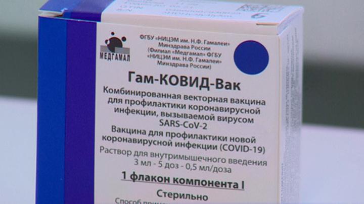 """Сотрудники ГТРК """"Пенза"""" присоединились к вакцинации от COVID-19"""