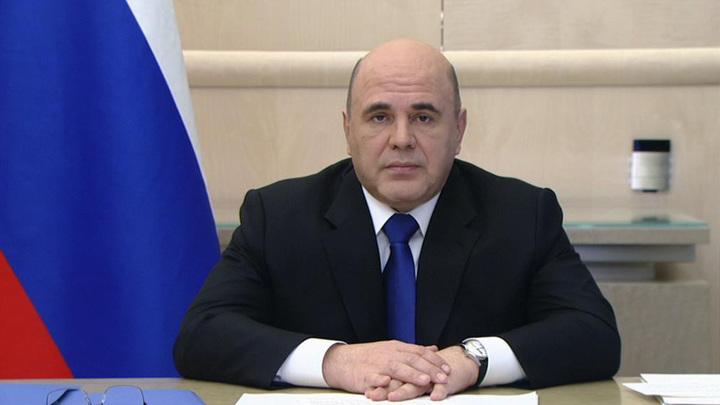 Мишустин: пандемия не слишком повлияла на торговлю России и Белоруссии