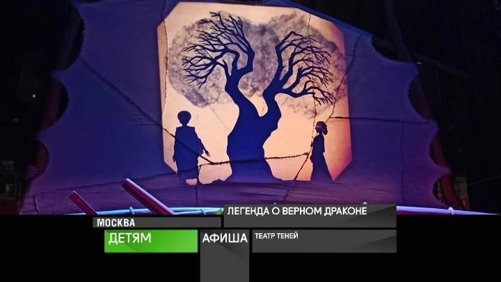 Афиша. 30 января 2021 года