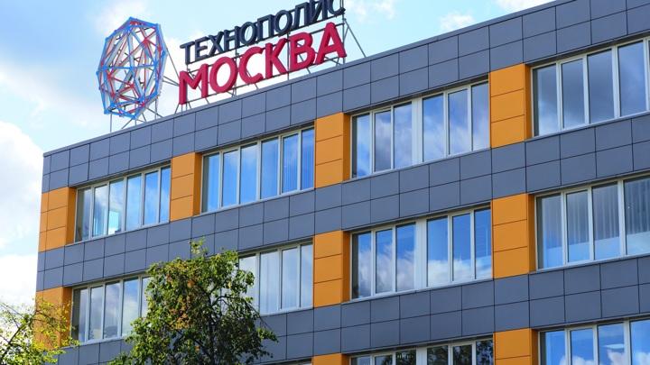 Технополис Москва в ближайшее время начнет производство вакцины Спутник V