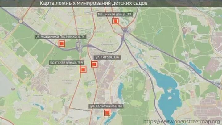 В 5 детсадов Екатеринбурга пришли ложные сообщения о минировании