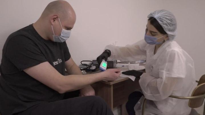 Вакцинация от вируса: в Москве привьют таксистов и курьеров