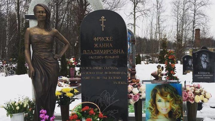 Тулячка выдала тайну приворота при помощи снега с могилы Жанны Фриске
