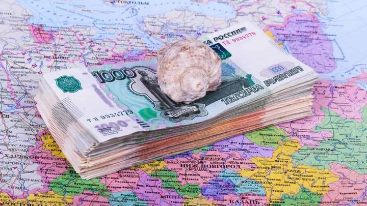 Россияне приготовили 11 триллионов рублей на оперативные расходы