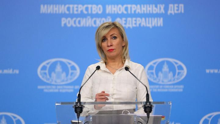 Захарова раскритиковала документ ООН по делу Навального