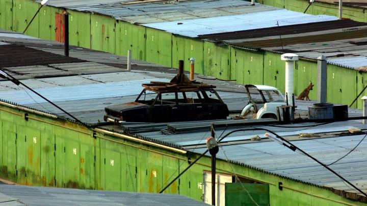 """Росреестр разъяснил порядок проведения """"гаражной амнистии"""""""
