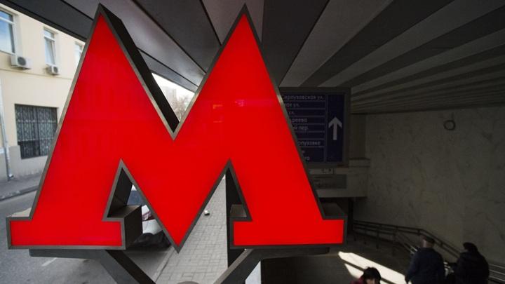 Работа нескольких станций московского метро изменится