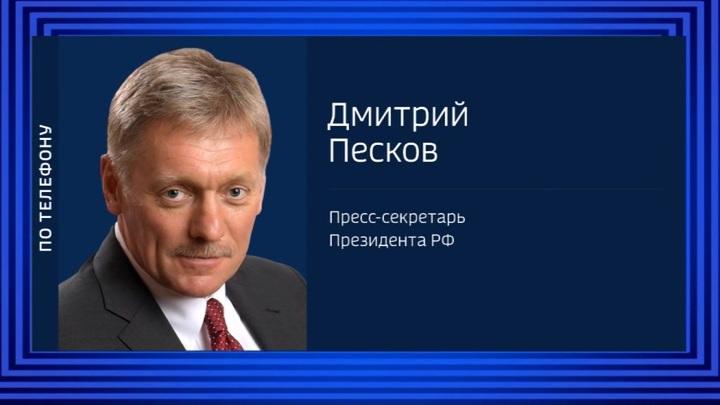 Кремль: действия учителей гимназии вызывают человеческое восхищение