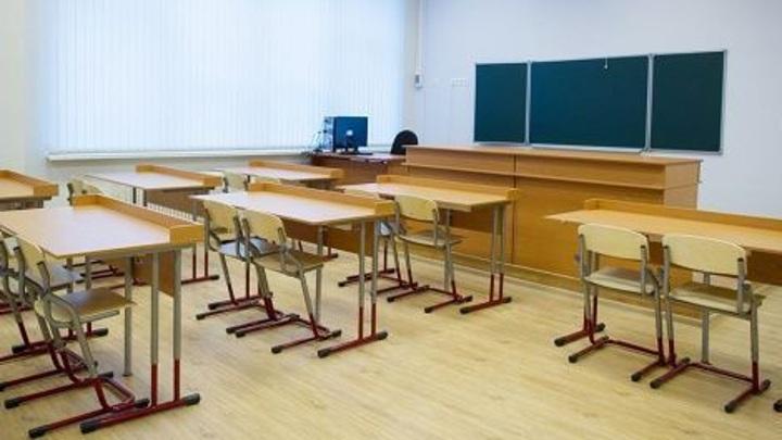 Названы лидеры рейтинга качества школьного образования Рособрнадзора