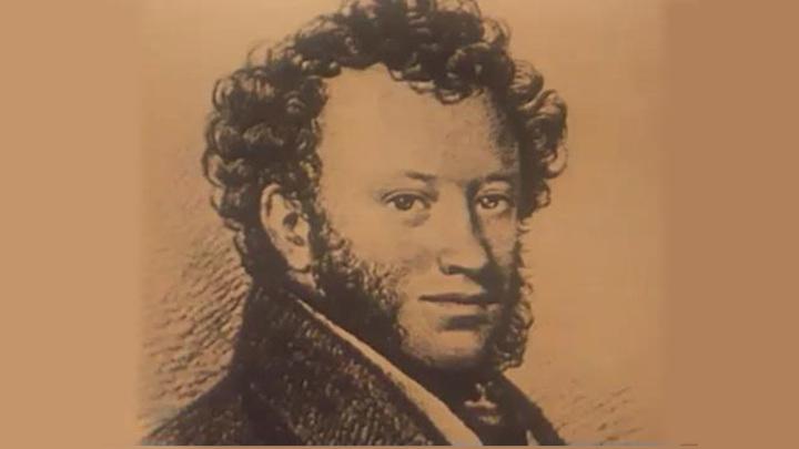 10 февраля – День памяти А.С.Пушкина