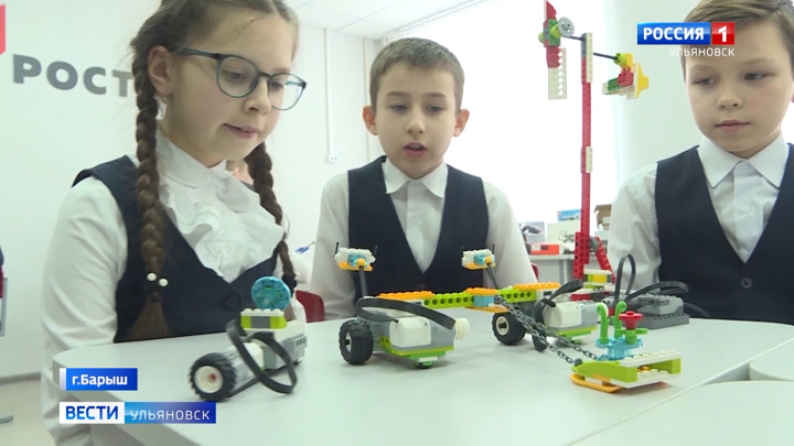 """В сельских школах Ульяновской области открываются """"Точки роста"""""""