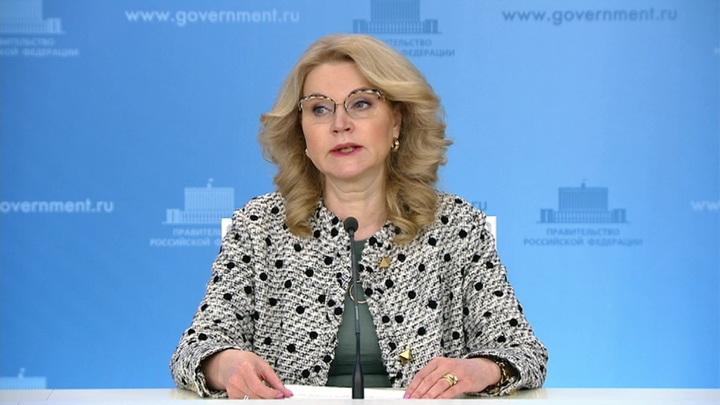 В России наблюдается устойчивая динамика снижения заболеваемости коронавирусом