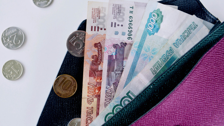 Прожиточный минимум на 2022 год увеличен на 297 рублей