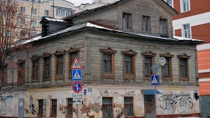 Старинный дом в центре Калуги отреставрируют
