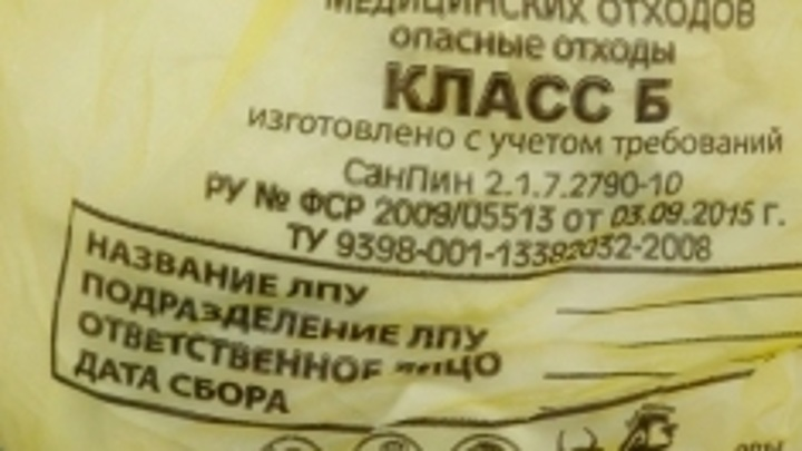 сайт СУ СКР по Рязанской области