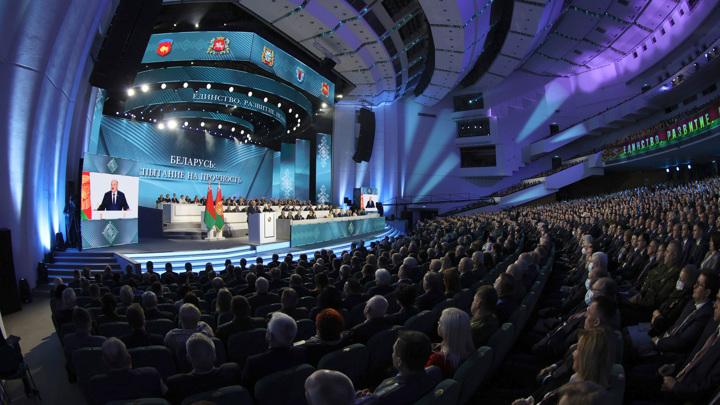 Всебелорусское народное собрание завершило работу