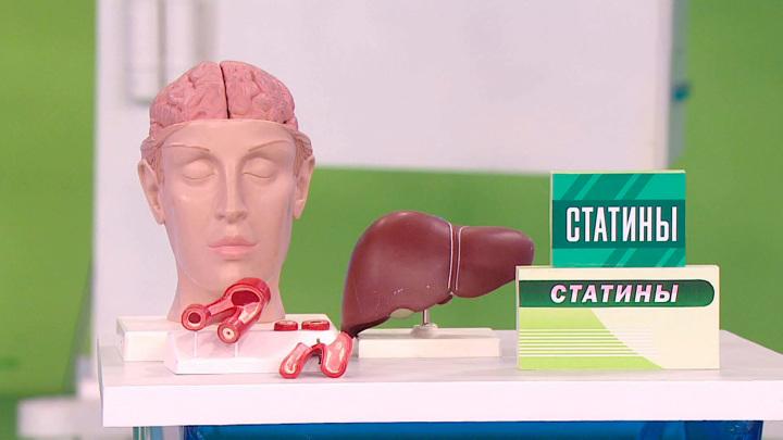 """Кадр из программы """"О самом главном"""". Александр Мясников отвечает на вопросы о холестерине"""