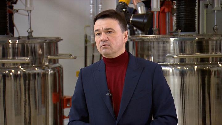 Губернатор Подмосковья рассказал о закрытии временных госпиталей