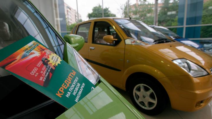 Банки ждут денег: льготное автокредитование в России замедлилось