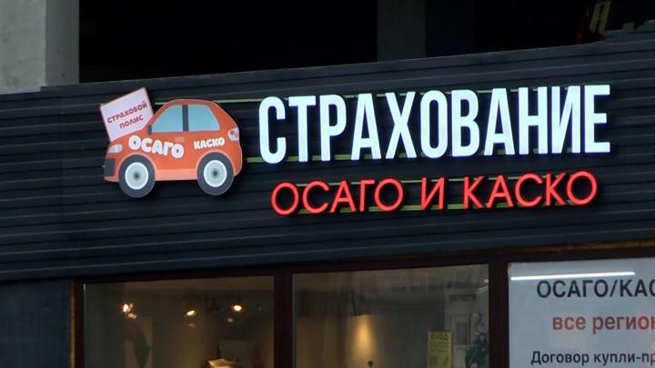 В России и Белоруссии планируется единый полис ОСАГО