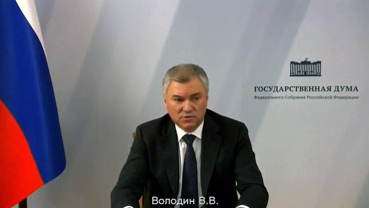 Володин сообщил о новых санкциях против промышленности и ТЭКа
