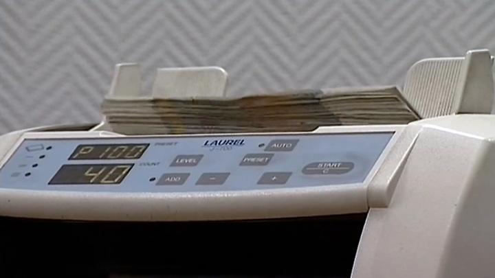 В Красноярске будут судить организатора финансовой пирамиды