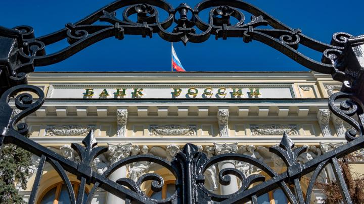ЦБ РФ изменил макропрогноз: инфляция, нефть, отток капитала