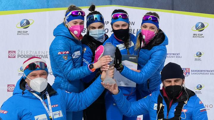 Российские биатлонистки выиграли эстафету на этапе Кубка IBU