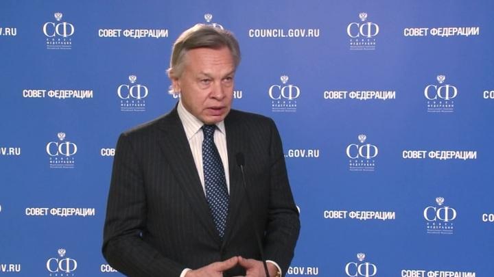 Пушков напомнил Зеленскому о географическом положении Украины