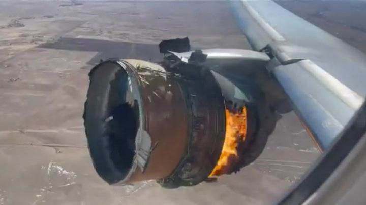 Самолеты Boeing 777 тщательно проверят