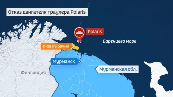 В Баренцевом море терпит бедствие траулер Polaris