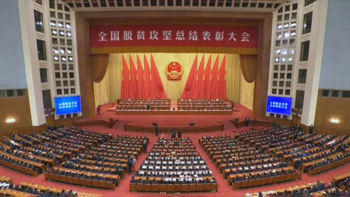 """Си Цзиньпин объявил о """"полной победе""""в борьбе с нищетой в  Китае"""