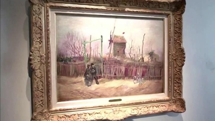 "Картину Ван Гога ""Уличная сцена на Монмартре"" выставят на аукционе"