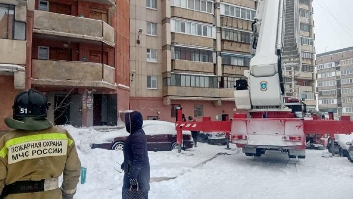 ГУ МЧС по Челябинской области