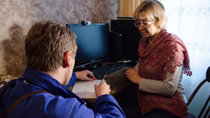 С 23 августа по 30 сентября в России пройдёт перепись населения